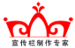 崇左宣传栏_崇左公交候车亭_崇左精神堡垒_崇左校园文化宣传栏_崇左法治宣传栏_崇左消防宣传栏_崇左部队宣传栏_崇左宣传栏厂家